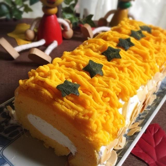 結局ケーキ屋さんには行けず…かぼちゃのロールケーキ と作ってくれたよ〜♪