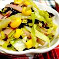 【レシピ】簡単!さっぱり! キャベツとコーンの塩こんぶマヨ和え(^^♪ by ☆s4☆さん