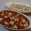 麻婆豆腐とチャーハン