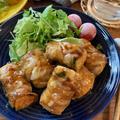簡単♡節約♡ヘルシー♡豆腐の豚バラチーズ焼き【#簡単レシピ#時短♡ダイエット#木綿豆腐#肉巻き】