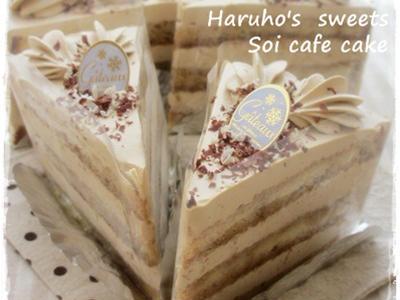 >「ソイカフェ」コーヒーの豆乳ショートのレシピ by 遥穂(はるほ)さん