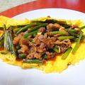 ニンニクの芽を使ったおかず 「牛肉と大蒜の芽の炒め物」