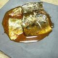 家計にやさしい、鯖のピリ辛味噌煮