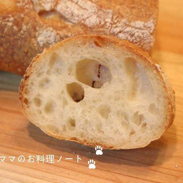 ドライイーストを使うバゲット☆我が家のレシピ決定版!