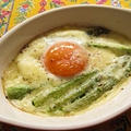 グリーンアスパラと卵のオーブン焼き