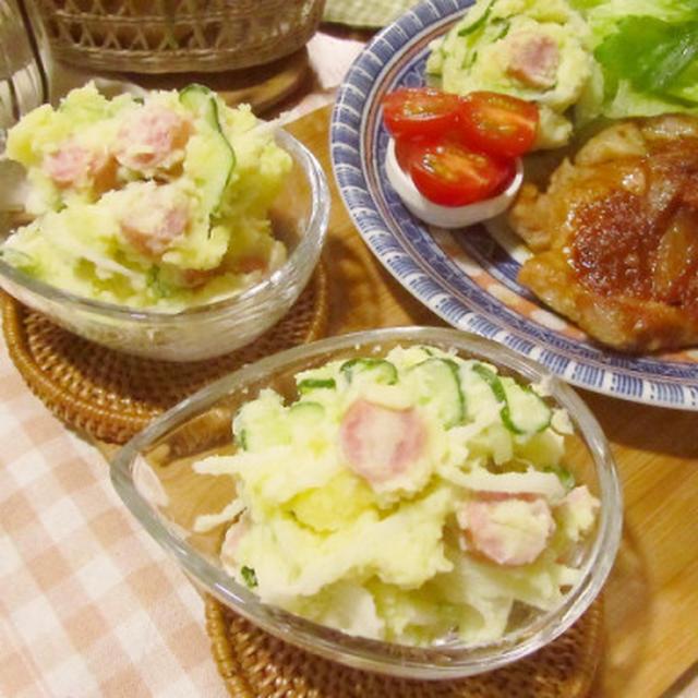 我が家のポテトサラダ♡(電子レンジで)