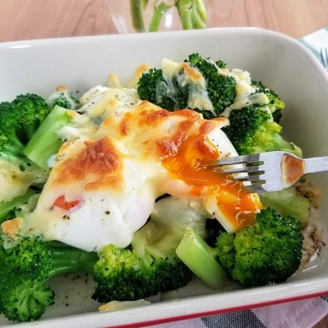とろ~り♡ブロッコリーと半熟卵のチーズ焼き