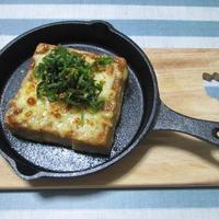 オーブントースターで簡単! 厚揚げのオイスター味噌焼き