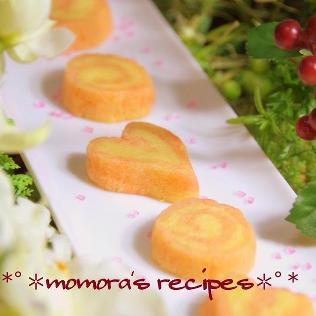 楽天レシピ♪トップページに掲載頂きました「ホットケーキミックスで簡単お菓子苺のソフトクッキー」ホワイトデーにも♡