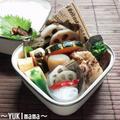 鶏胸肉のマヨワインハーブ漬けソテーのお弁当