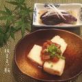 常備菜で簡単 揚げだし豆腐のなめこ掛け by 板ママさん