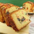 ラムレーズンとミックスゼリーたっぷり!カラフルパウンドケーキ