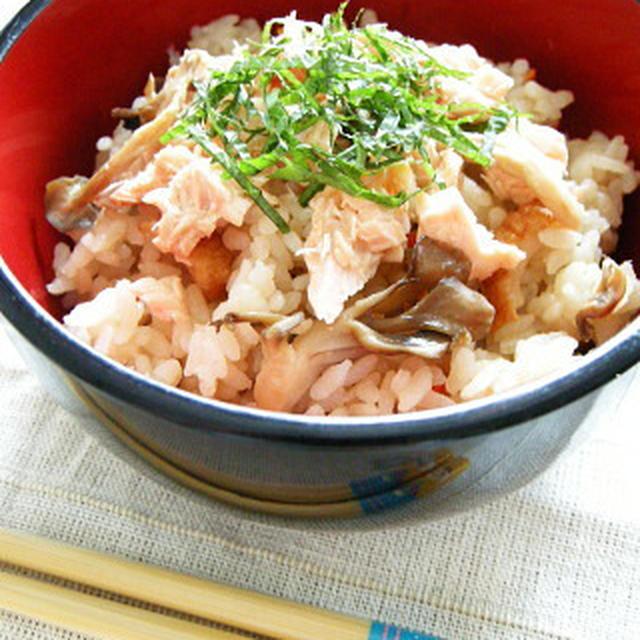 秋鮭ときのこの炊き込みご飯。