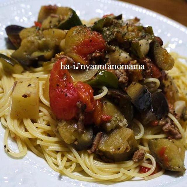 やっぱり、夏になったら食べたいわ♪<夏野菜たっぷり★ラタトゥイユのスパゲッティー>