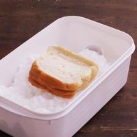 【豆知識】カッチカチ砂糖をほぐすと恐怖のGWまであと1週間♡#砂糖#豆知識#サラサラ#パン#裏技