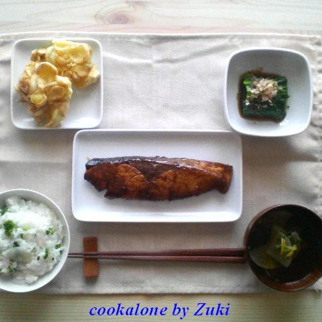 2010年1月9日の昼定食