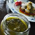 タプナードソース おうちバルの必需品 万能 作り置き 常備菜 調味料 簡単 時短