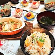 秋の味覚!栗&鮭!【栗の炊き込みご飯と、ちゃんちゃん焼き de 夕食】。と、やっぱウチのメシ最高
