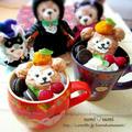 【ハロウィン祭】ダッフィー&シェリーメイのチョコクランチ♡ by sumisumiさん