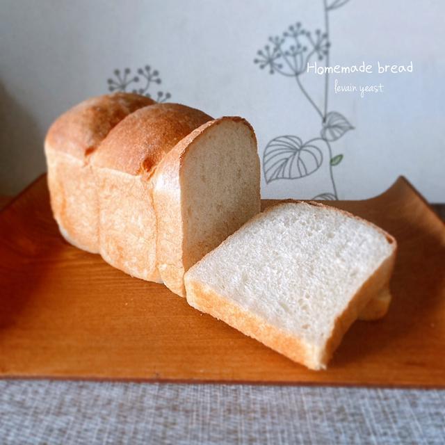 ルヴァン食パン