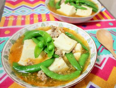 手軽に作れるのが嬉しいね♪スナップエンドウの麻婆豆腐