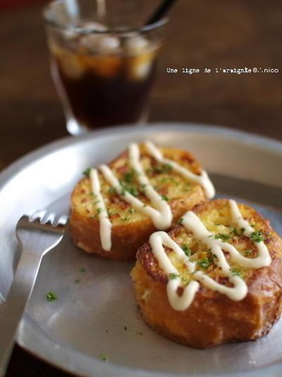 チーズ&ベーコン・フレンチトースト。