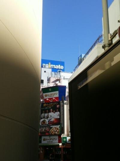 後藤繁榮の画像 p1_24