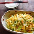 野菜もりもり♡基本のコールスロー【#野菜たっぷり #作り置き】