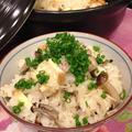 白だしで厚揚げの土鍋炊き込みご飯