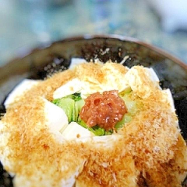 簡単★蒸し白菜と豆腐の梅おかかサラダ