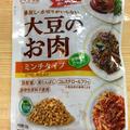 大豆のお肉を使って♫いんげん入り肉じゃが〜福島県産いんげんレシピ〜