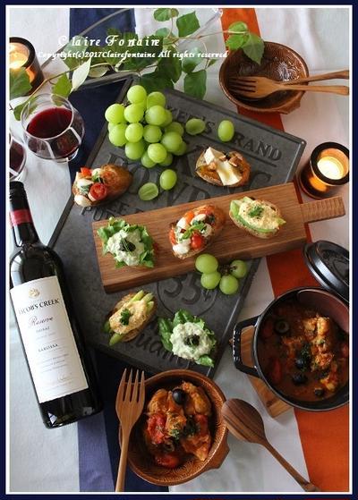タルティーヌ!と共に、赤ワインを楽しむ夜♪