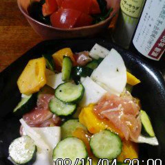 柿とカブで秋サラダ&おすすめサイト