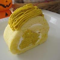 かぼちゃモンブラン風のロールケーキ