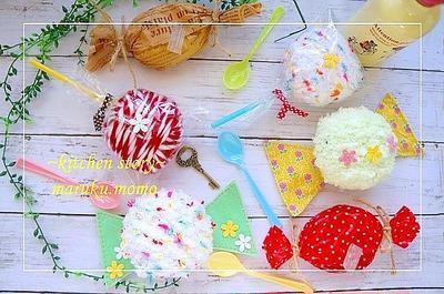簡単!ダイソーの毛糸と食器用タワシで『可愛いキャンディー雑貨』づくり