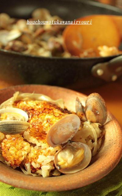 フライパンで見事にオコゲもつくよ★アサリとご飯《包丁を使わない料理》