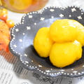【レシピ】栗の甘露煮