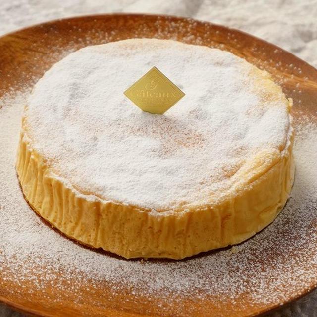 ニューヨークチーズケーキ 七草粥