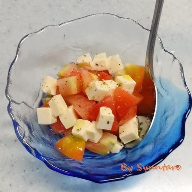 【簡単・節約おつまみ】『トマトとベビーチーズのオリーブオイルがけ』~ベビーチーズ・カマンベール入り使用~