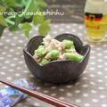5分で簡単おつまみ&あと一品!ツナマヨ枝豆