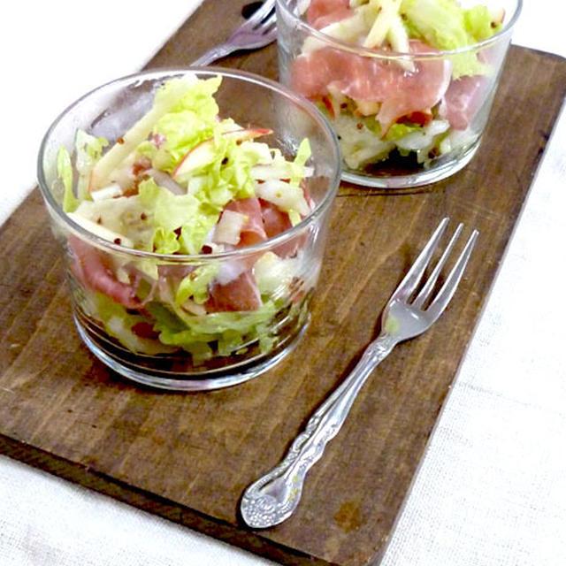 パルマハムと白菜とりんごのサラダ