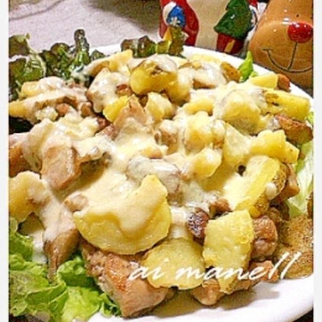 チキンとポテトのチーズソースかけ