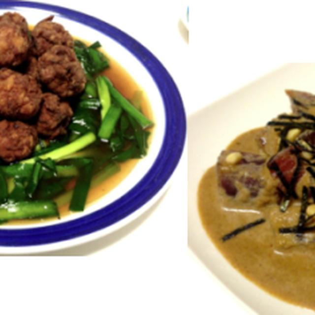 豚コマの香味団子、安いマグロはこれ!のゴマ漬け、干し椎茸の煮物