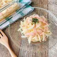 【簡単作りおき】ハムと玉ねぎの和風出汁マリネ