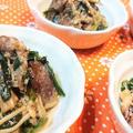 【レシピ】節約★ピリ辛★食欲UP【鶏ハートとニラのペッパー炒め】