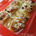 ルクエで簡単☆りんごフィリング&ふわふわりんごパン