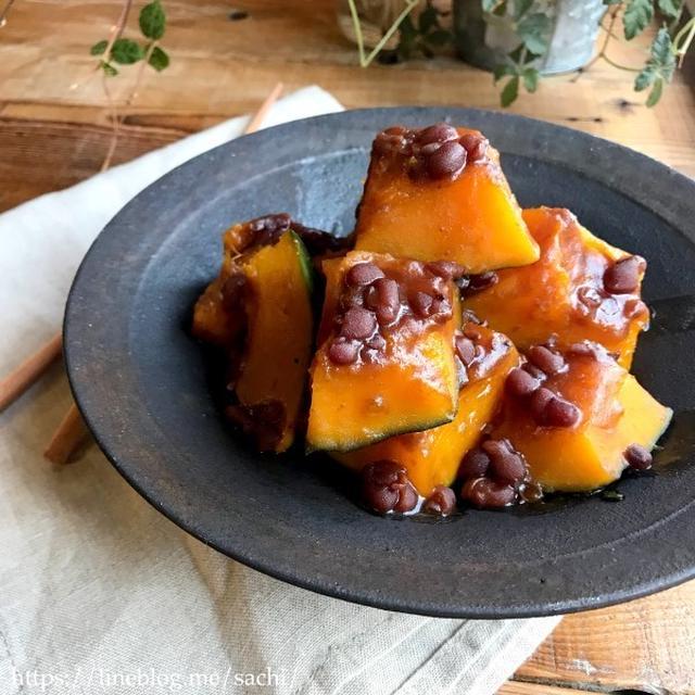 明日は冬至*かぼちゃと小豆のいとこ煮♡【#簡単レシピ#冬至#かぼちゃ】