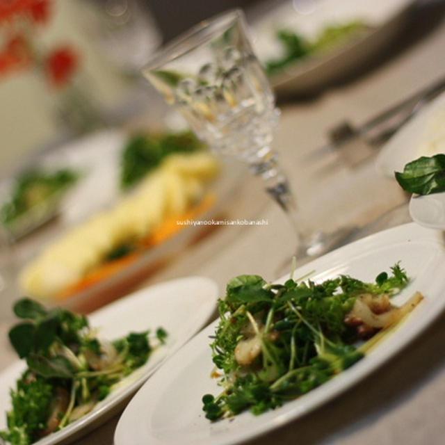 グリーングリーンな食卓