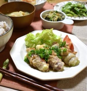 【レシピ】豚ねぎ味噌わさびチーズ♪疲労回復✳︎ご飯がすすむ