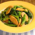 5分で、小松菜とお魚ソーセージのカレーマヨ炒め。